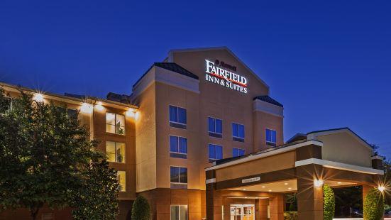 Fairfield Inn and Suites by Marriott Austin Northwest/The Domain Area