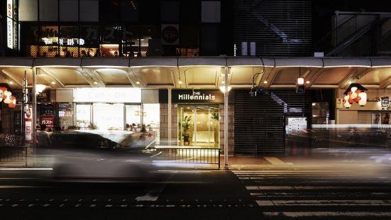 京都千禧一代膠囊旅館