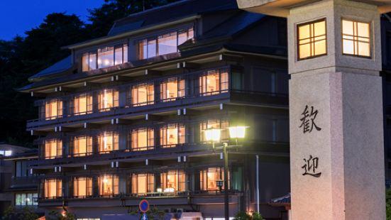 宮島別墅酒店