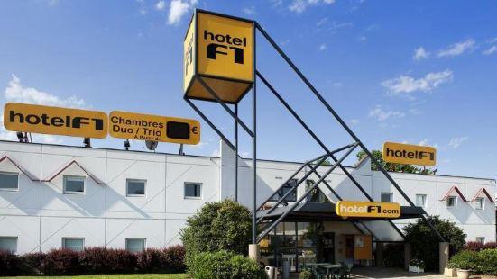 (翻新)里爾大都會 F1 酒店(蒙薩特地鐵)