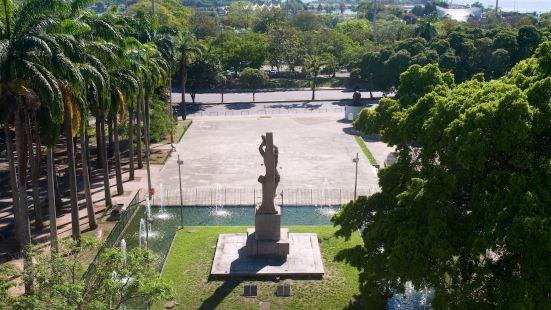 Golden Park Rio de Janeiro Aeroporto