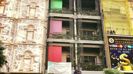 Color Creative Hotel