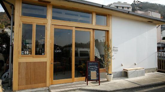 Brücke Hostel&Cafe Arima Kobe