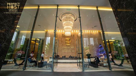 PH Suites at Pavilion Bukit Bintang Kuala Lumpur