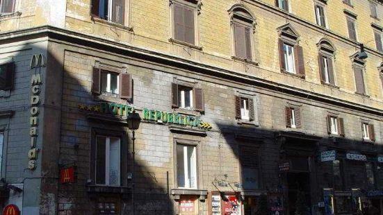 羅馬共和酒店