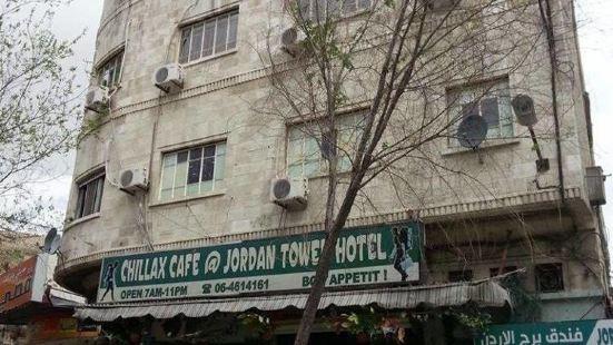 約旦塔酒店