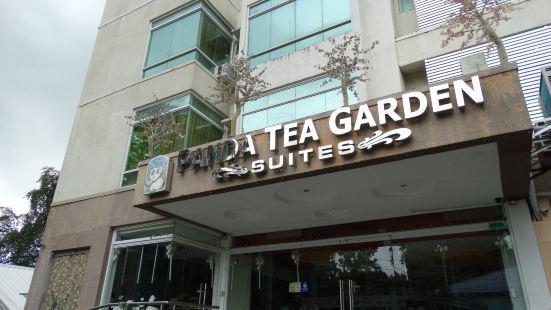 Panda Tea Garden Suites Bohol Lsland