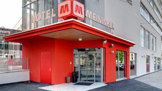 薩爾茨堡市中心梅寧閣酒店