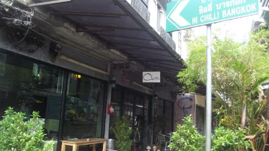 曼谷奇麗酒店