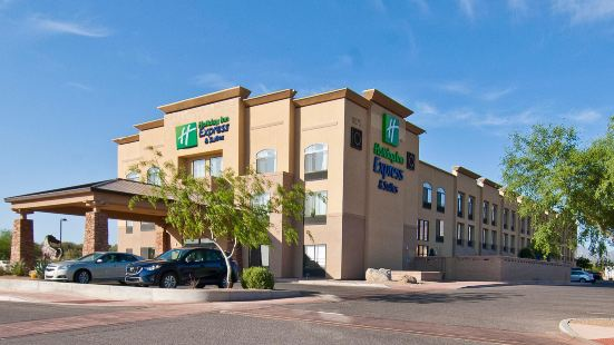 Holiday Inn Express and Suites Oro Valley, an IHG Hotel