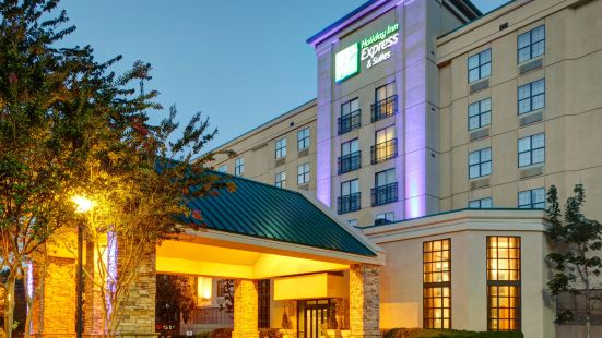 Holiday Inn Express Hotel & Suites Atlanta Buckhead
