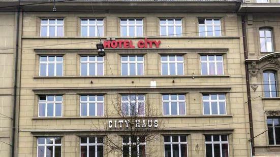 伯爾尼法斯濱班霍夫城市飯店