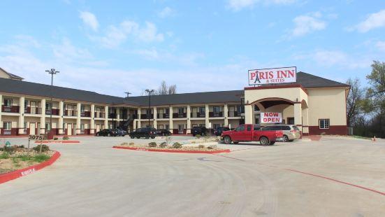帕里斯套房酒店