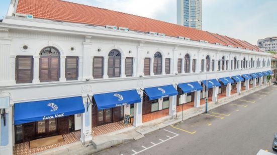 檳城檳榔酒店
