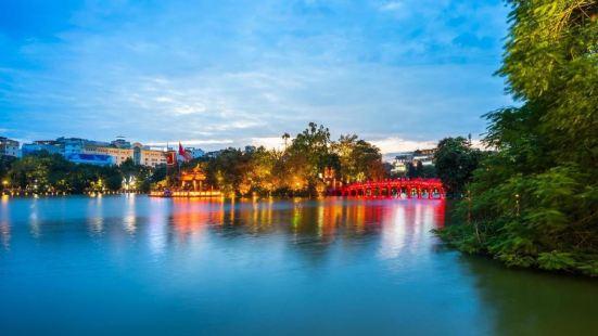 Hanoi l'Heritage Centre