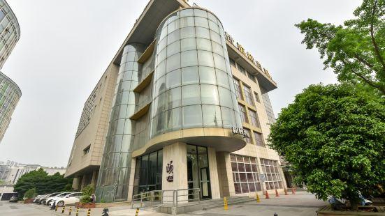 Yitel (Wuxi Columbus Plaza Guangyi Metro Station)