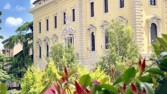 BUE Nero Suites Verona