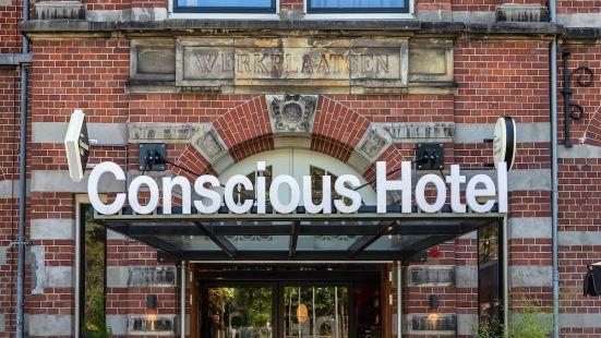 韋斯特帕克康斯酒店