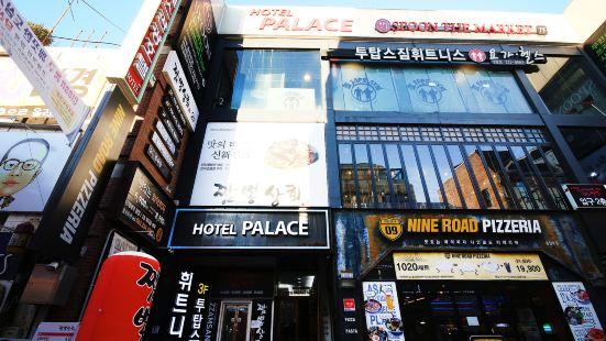 光州皇宮飯店