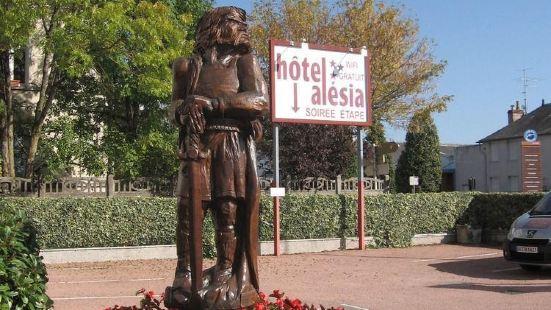 阿勒西亞酒店