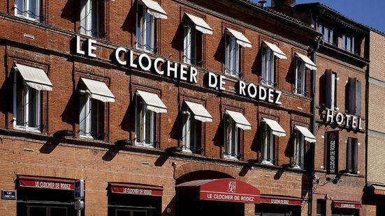 羅德茲鐘樓品質酒店