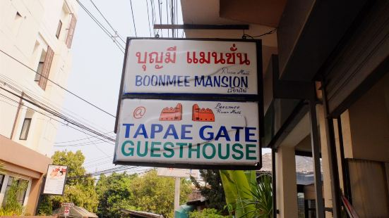 Boonmee Mansion Guest House Chiangmai