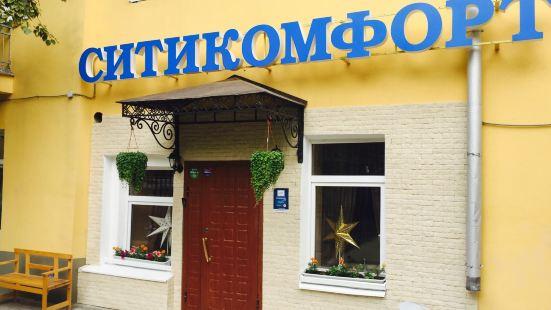 CityComfort Hotel on Arbatskaya Moscow
