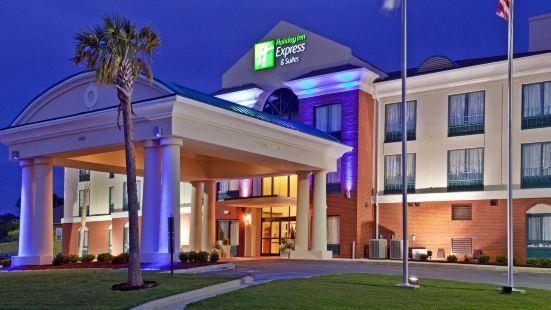 Holiday Inn Express Hotel & Suites Selma, an Ihg Hotel