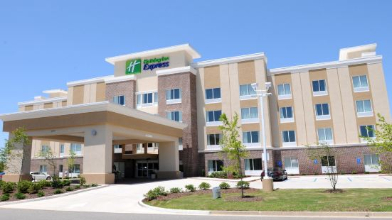 Holiday Inn Express Covington-Madisonville, an Ihg Hotel