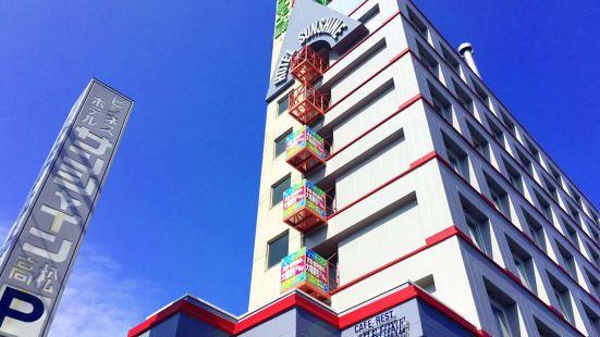 高松陽光商務酒店