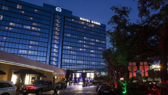 德瑞克酒店