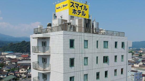 日田市微笑酒店