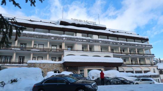 德比戴瓦斯酒店