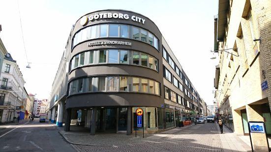 STF哥德堡市酒店