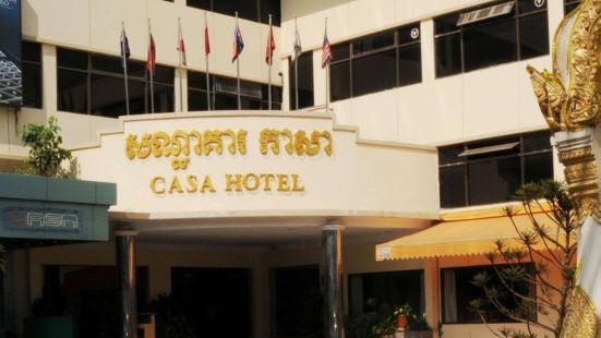 卡薩精品酒店