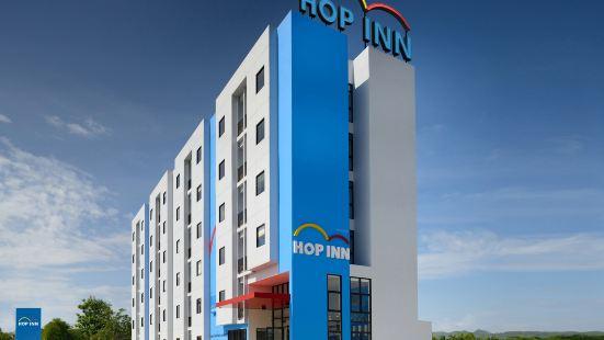 霍普甲米酒店