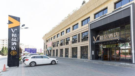 石泉微家精品酒店