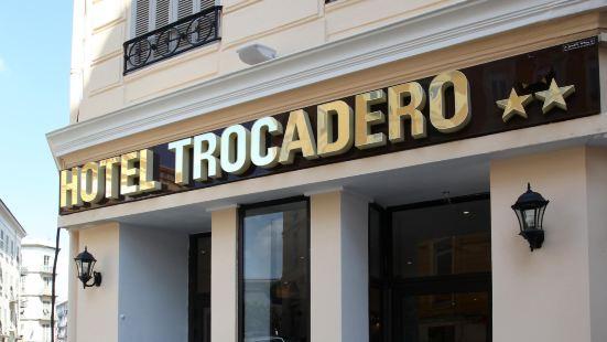 託卡德羅酒店