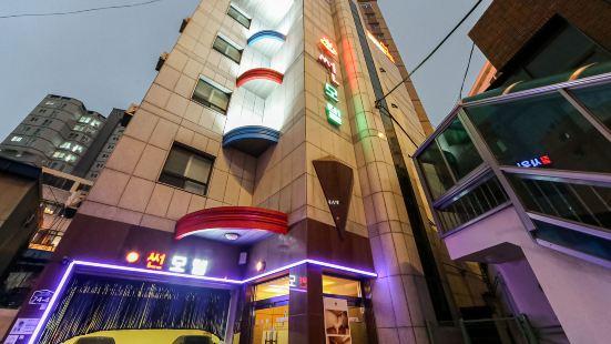 Busan Station Sun
