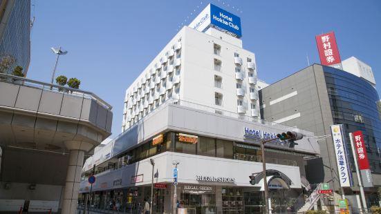 湘南藤澤法華俱樂部酒店