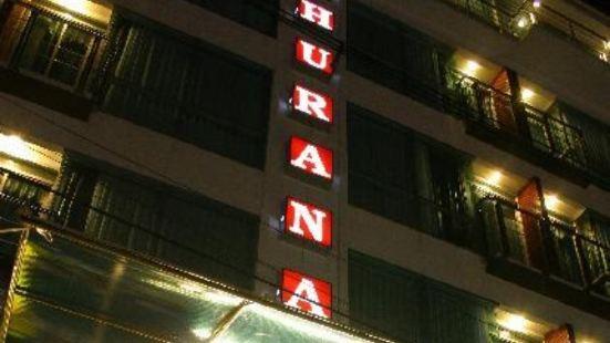 庫拉納飯店