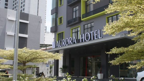 馬六甲奧羅拉酒店