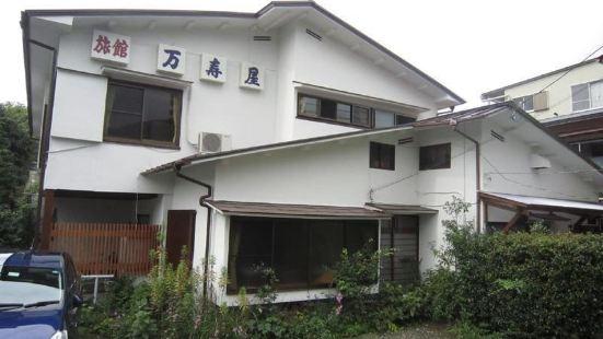 馬素雅日式旅館