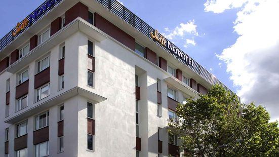 克萊蒙費朗博裏多姆諾富特套房酒店