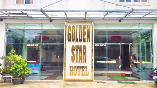 골든 스타 호텔