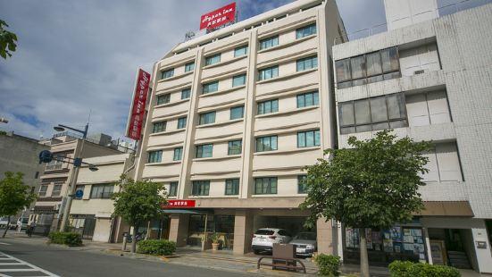 高松站前超級酒店