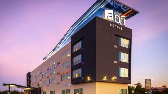Aloft Glendale at Westgate