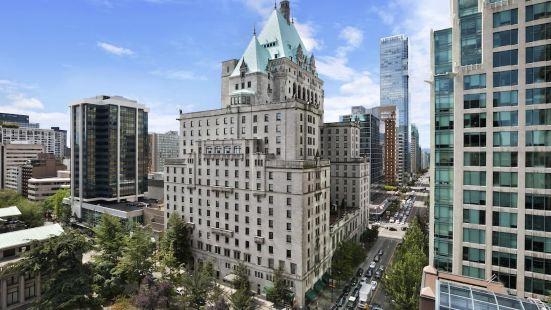 温哥華費爾蒙特酒店