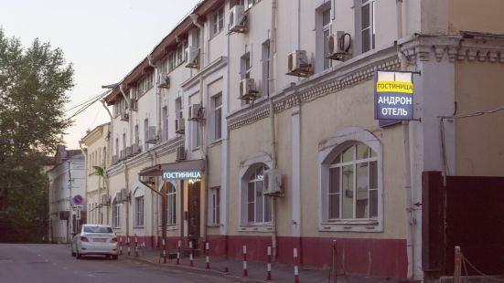 Andron Hotel on Ilyicha Square