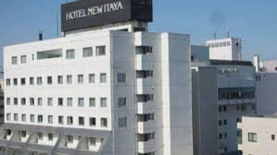 新Itaya酒店